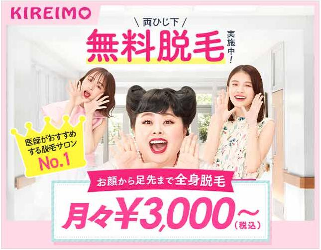 kireimo202104